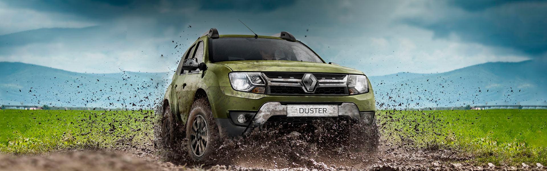 Сервис Renault Duster