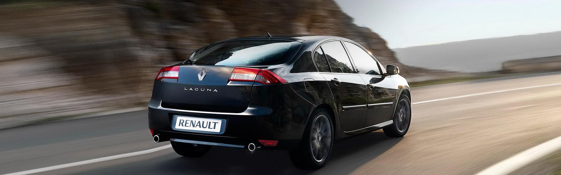 Сервис Renault Laguna